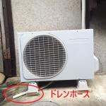 エアコンの水漏れの原因とは?