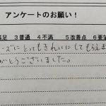 ★アンケート★加古川市 エアコンクリーニング 2021.2.7