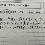 ★アンケート★大阪市 エアコンクリーニング 2021.2.7