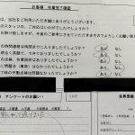 ★アンケート★豊中市 エアコンクリーニング 2021.6.13