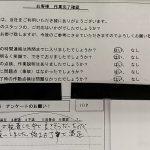 ★アンケート★兵庫県宝塚市 エアコンクリーニング 2021.5.22