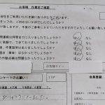 ★アンケート★兵庫県尼崎市 エアコンクリーニング 2021.7.10