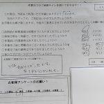 ★アンケート★奈良市 業務用エアコンクリーニング 2021.7.29